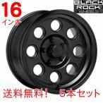 ジムニー ジムニーワイド ジムニーシエラ 16インチ 送料無料 ブラックロック ユマ 908B 16x8Jオフセット0mm マットブラック5本セット