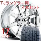 TJラングラー 17インチホイール・タイヤ4本セット フューエルオフロード マーベリック + ウインターマックスSJ8 225/65R17 ホイルナット付