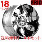 FJクルーザー 18インチ 送料無料 グリッドオフロード GD1 18x9Jオフセット15mm クローム4本セット