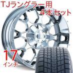 TJラングラー 17インチホイール・タイヤ4本セット メイヘム ウォリアー クローム + ウインターマックスSJ8 225/65R17 ホイルナット付