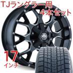 TJラングラー 17インチホイール・タイヤ4本セット メイヘム ウォリアー グロスブラック + ウインターマックスSJ8 225/65R17 ホイルナット付