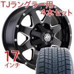 TJラングラー 17インチホイール・タイヤ4本セット メイヘム タンク グロスブラック + ウインターマックスSJ8 225/65R17 ホイルナット付