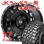 JKラングラー 17インチホイール・タイヤ4本セット ホールショット サテンブラック + BFグッドリッチ マッドテレーン 285/70R17 ホイールナット付