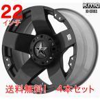 JKラングラー 22インチ 送料無料  KMC XDシリーズ ロックスター 22x9.5Jオフセット12mm マットブラック4本セット
