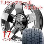 TJラングラー 17インチホイール・タイヤ4本セット ロックスター クローム + ウインターマックスSJ8 225/65R17 ホイルナット付