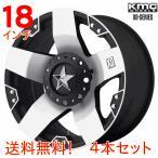 JKラングラー 18インチ 送料無料  KMC XDシリーズ ロックスター 18x9Jオフセット0mm マシーンドフィニッシュ4本セット