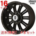 TJラングラー ジープチェロキー 16インチ 送料無料  KMC XDシリーズ ホス 16x8Jオフセット0mm グロスブラック4本セット