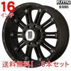 TJラングラー ジープチェロキー 16インチ 送料無料  KMC XDシリーズ ホス 16x8Jオフセット0mm グロスブラック5本セット