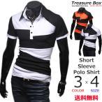 ゴルフウェア メンズ ポロシャツ 半袖 デザイン