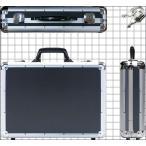 A3サイズ・アルミアタッシュケース / ブラック×シルバー / 軽量・丈夫・たっぷり収納 / 新品 ブリーフケース 鞄 バッグ 紳士用