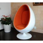 送料無料!Sessle Eye ボールチェア/エーロ・アールニオ デザイン/ホワイト×オレンジ 新品 Eero Aarnio ball chair