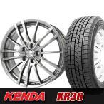 205/55R16インチ ケンダ KENDA KR36 5H100 グランパスG35 スタッドレスセット