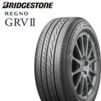 BRIDGESTONE ブリヂストン REGNO レグノ GRV2 225/60R17 新品 サマータイヤ 単品 1本
