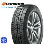 ハンコック HANKOOK Winter i cept iZ 2A W626 195/65R15 新品 スタッドレスタイヤ 4本セット