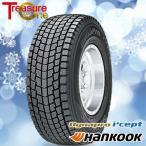 ショッピングハンコック ハンコック HANKOOK RW08 215/70R16 新品 スタッドレスタイヤ