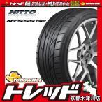 【6月発売】NITTO ニットー NT555G2 235/35R20 1本 単品 サマータイヤ 【2本以上で送料無料!】