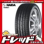 ハイダ HAIDA HD927 225/40R19 新品 サマータイヤ 【2本以上で送料無料】