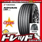 ヨコハマ アドバン デシベル YOKOHAMA ADVAN dB V552 205/55R16インチ 91W 新品 サマータイヤ 4本セット