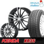 スタッドレスタイヤ ホイールセット 235/50R18インチ ケンダ KENDA KR36 5H114.3 ディープインパクトWZ9