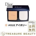 ディオール ディオールスキンフォーエヴァーエクストレムコンパクト #010 アイボリー 8g/0.28oz (パウダーファンデ) クリスチャンディオール Dior