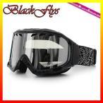 ブラックフライ スキーゴーグル スノーゴーグル カオス blackflys CHAOS BF10-5102-PB94 Black Paisley/L.Smoke Silver Mirror