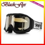 ブラックフライ スキーゴーグル スノーゴーグル カオス blackflys CHAOS BF10-5102-BS94 Matte Black/L.Smoke Silver Mirror