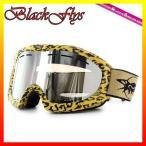 ショッピングゴーグル ゴーグル ブラックフライ BLACKFLYS カオス ミッド CHAOS MID BF10-5103-PA94 Panther/L.Smoke Silver Mirror