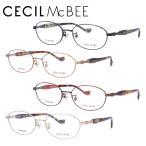 メガネフレーム ブランド 丸型 おしゃれ かわいい PC眼鏡 伊達メガネ セシルマクビー CECIL McBEE CMF 3044 全4カラー 52