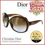 (廃番モデル) ディオール Christian Dior サングラス レディース Glossy1 KDC/QR