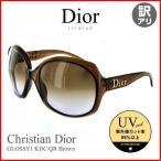 ディオール サングラス Christian Dior Glossy1 KDC/QR メンズ レディース