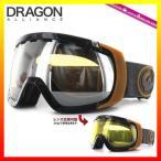 ショッピングゴーグル ゴーグル ドラゴン ミラー レンズ メンズ レディース DRAGON ROGUE 722-4889