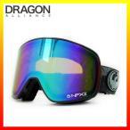 ショッピングゴーグル ゴーグル ドラゴン ミラー レギュラーフィット DRAGON NFX2 722-6295