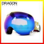 ショッピングゴーグル ゴーグル ドラゴン ミラー レンズ レギュラーフィット DRAGON X1 722-5427