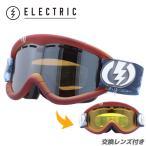 ショッピングゴーグル ゴーグル エレクトリック ELECTRIC EG0112809 BSRC EG1 RIDS Trouble Andrew Bronze/Silver Chrome シグネチャー ボーナスレンズ