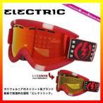 ショッピングゴーグル ゴーグル エレクトリック ELECTRIC EG0112812 BRDC EG1 RIDS Cheryl Maas Bronze/Red Chrome シグネチャー レンズ付き