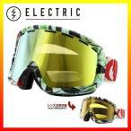 エレクトリック ゴーグル ELECTRIC EG1012706 BGDC EGB2 Rat Face Bronze/Gold Chrome スキー スノーボード ウィンタースポーツ ボーナスレンズ付き