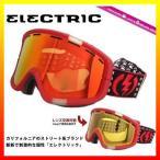 ショッピングゴーグル ゴーグル エレクトリック ELECTRIC EG1012812 BRDC EGB2 RIDS Cheryl Maas Bronze/Red Chrome シグネチャー レンズ付き