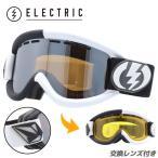 ショッピングゴーグル ゴーグル エレクトリック ELECTRIC EG0212900 EG.5 V.Co-Lab Bronze / Silver Chrome レンズ付き