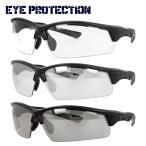 ��ʴ���к� ��ʴ�� ���饹 �ᥬ�� �������� ���ݡ��� ������� EYE PROTECTION EPS 6075