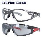 ▓╓╩┤╛╔ есеме═ е╡еєе░еще╣ дкд╖дудь е┤б╝е░еы ▓╓╩┤┬╨║Ў дкд╖дудь EYE PROTECTION EPS 6077