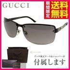 グッチ サングラス レディース メンズ GUCCI シャイニー ブラック 黒 ゴールド ダーク グレー グラデーション GG4235FS UWX/EU