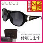 gucci グッチ サングラス レディース メンズ ブラック 黒 グレー GG3726FS D28/EU