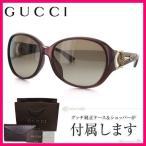グッチ GUCCI サングラス GG3726FS 0D0/J6 61 サイズ 紫外線 UV メンズ レディース