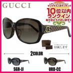 GUCCI - グッチ サングラス レディース GUCCI ブラック 黒 GG3178KS
