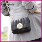 ケイト スペード ショルダー バッグ キルティング ブラック 黒 kate spade PXRU2074-001