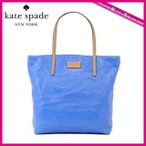 ショッピングkate ケイトスペード トートバッグ ブルー 青 PXRU1688-489 レディース