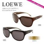 ロエベ サングラス レディース メンズ 紫外線 UV 国内正規品 LOEWESLW691 0P58/0Z32