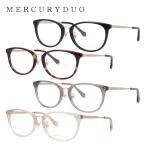 マーキュリーデュオ メガネフレーム MERCURYDUO MDF8044 全4カラー 52