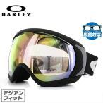オークリー ゴーグル キャノピー OAKLEY 眼鏡対応 57-777J Canopy スキー スノーボード アジアンフィット 2014 - 2015モデル