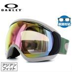 オークリー ゴーグル OAKLEY キャノピー 眼鏡対応 59-142J Canopy スキー スノーボード アジアンフィット